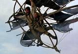 Фильм Сказка странствий (1983) - cцена 1