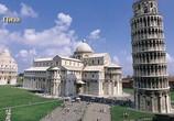 Сцена из фильма Наследие человечества. Выпуск 21. Ватикан, Помпеи, Пиза (2011)