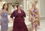 Фильм Девичник в Вегасе / Bridesmaids (2011) - cцена 8