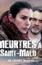 Убийства в Сен-Мало / Meurtres à Saint-Malo (2013)