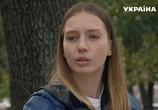 Фильм Девочки мои (2018) - cцена 6