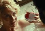 Фильм Тело / El cuerpo (2012) - cцена 3