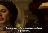 Фильм Женщина в золотом / Woman in Gold (2015) - cцена 1