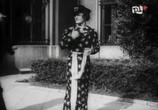 Фильм Недотёпа / Niedorajda (1937) - cцена 4