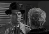 Фильм Легкая добыча / Pushover (1954) - cцена 5