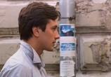 Сцена из фильма Жестокий бизнес (2010) Жестокий бизнес сцена 1