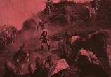 Фильм Пиноккио / Pinocchio (1911) - cцена 5