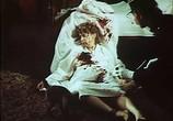 Фильм Цена головы (1992) - cцена 3
