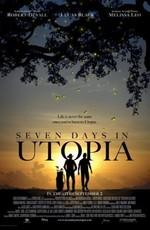 Семь дней в Утопии