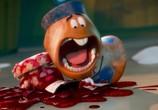 Мультфильм Полный расколбас / Sausage Party (2016) - cцена 2