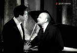 Фильм Аппассионата (1964) - cцена 3