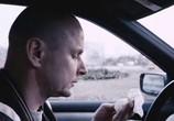 Фильм Дорожный патруль / Drogówka (2013) - cцена 6