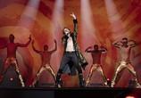 Сцена из фильма Музыкальный конкурс Евровидение: История группы Fire Saga / Eurovision Song Contest: The Story of Fire Saga (2020)