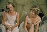 Фильм Вакансия (1981) - cцена 2
