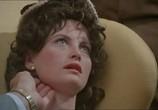 Фильм Зеркало треснуло / The Mirror Crack'd (1980) - cцена 3