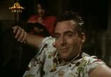 Сцена из фильма Смотри на это / Watch It (1993) Смотри на это сцена 7