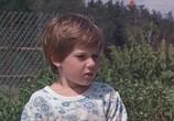 Сцена из фильма Похищение (1984) Похищение сцена 4