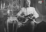 Фильм Маневры любовные или дочь полка / Manewry miłosne (1935) - cцена 6