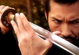 Фильм Бушидо-мен / Bushido Man (2013) - cцена 2