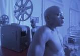Фильм Неопровержимые улики / The Big Brass Ring (1999) - cцена 1