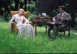 Фильм Волшебная страна / Finding Neverland (2005) - cцена 4