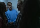Сцена из фильма 2 дня / 2 Døgn (2021) 2 дня сцена 2