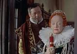 Фильм Королева-девственница / The Virgin Queen (1955) - cцена 2