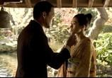 Фильм Мемуары гейши / Memoirs of a Geisha (2006) - cцена 4