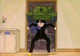 Мультфильм Семейные проблемы Ягами / Yagami-kun no Katei no Jijou (1990) - cцена 4