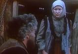Фильм Цыган. Возвращение Будулая (1979) - cцена 1