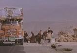 Сцена из фильма Самсара / Samsara (2001) Самсара сцена 12