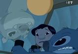 Мультфильм Лило и Стич / Lilo & Stitch: The series (2004) - cцена 2