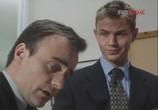 Сцена из фильма Безмолвный свидетель / Silent Witness (1996)