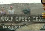 Фильм Волчья яма / Wolf Creek (2006) - cцена 1