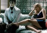 Фильм Мрачные тени / Dark Shadows (2012) - cцена 6