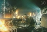 Фильм Я - русский солдат (1996) - cцена 2