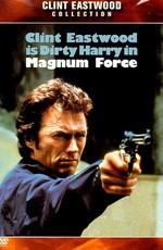 Грязный Гарри 2: Высшая сила / Dirty Harry 2: Magnum Force (1973)