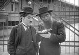 Фильм Полиция / Police (1916) - cцена 6
