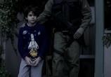 Сериал Скорпион / Scorpion (2014) - cцена 1