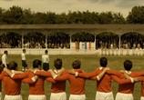 Фильм Монтевидео: Божественное видение / Montevideo, Bog te video! (2010) - cцена 6