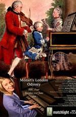 Моцарт в Лондоне