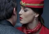 Сцена из фильма Денежный самолёт / Money Plane (2021)
