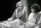 Фильм Блондинка из варьете / Blondie of the Follies (1932) - cцена 3