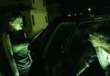 Фильм Секретный эксперимент / The Banshee Chapter (2013) - cцена 9