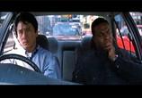 Фильм Час пик 2 / Rush Hour 2 (2001) - cцена 1