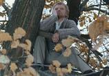 Фильм Ивановъ (2011) - cцена 2