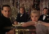 Фильм Великий Гэтсби / The Great Gatsby (2013) - cцена 4
