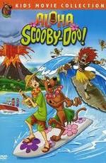 Привет, Скуби-Ду / Aloha, Scooby-Doo (2005)
