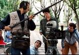 Фильм Ze фильм / Ze film (2005) - cцена 3