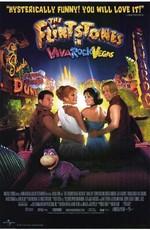 Флинтстоуны в Вива Рок-Вегасе / The Flintstones in Viva Rock Vegas (2000)